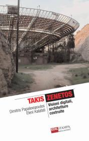 Copertina Zenetos